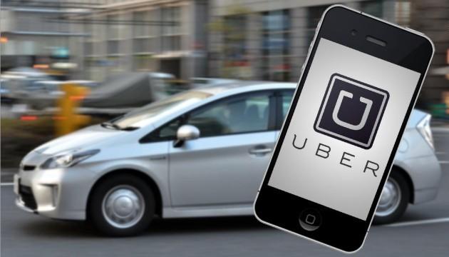 uber-ad